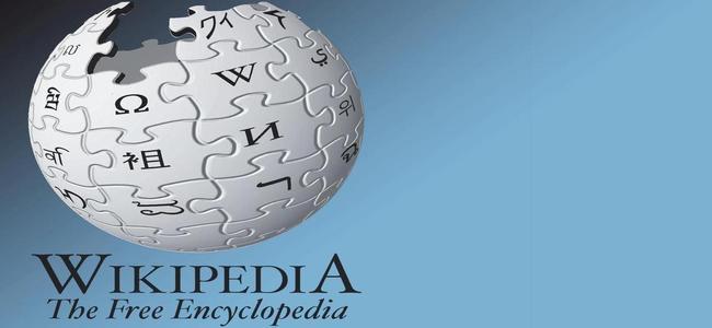 wikipedia ddos attack